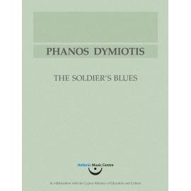 Δυμιώτης: The Soldier's Blues