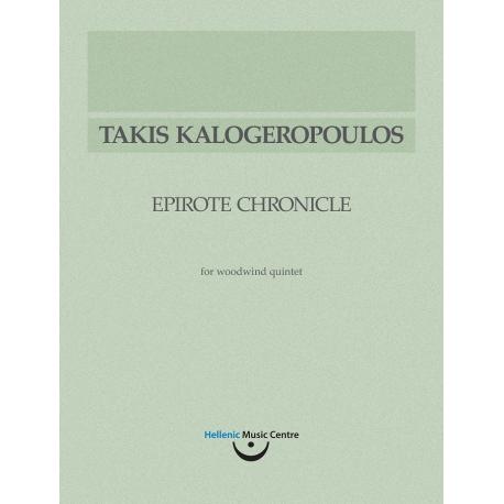 Καλογερόπουλος: Ηπειρώτικο Χρονικό