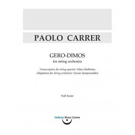 Carrer: Gero-Dimos, for string orchestra