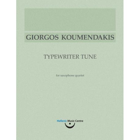 Κουμεντάκης: Typewriter Tune